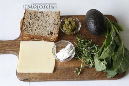 Для приготовления вам потребуется ржаной хлеб, соус песто, сыр твёрдый, сыр козий, шпинат свежий, микрозелень, авокадо.