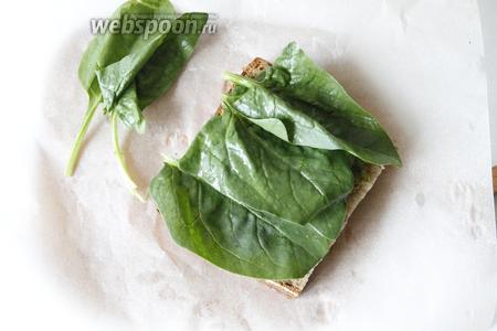 Листья шпината (10 г) промыть и обсушить. Если листья шпината у вас крупные, то удалить у них стебли. Листья шпината выложить поверх соуса.