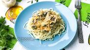Фото рецепта Паста с грибами в сметанном соусе