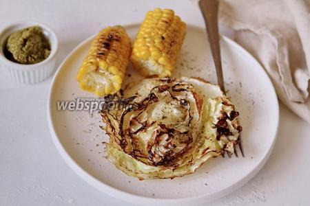 На тарелку выложить кукурузу, а соус песто перед подачей выложить на стейк из капусты. Приятного вам аппетита!