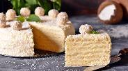 Фото рецепта Торт «Кокосовое наслаждение»