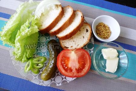 Для овощных сэндвичей нам понадобятся помидор, солёный огурец, перец чили, зелёный салат, сливочное масло, горчица с зёрнами и несколько кусочков багета или другого белого хлеба.