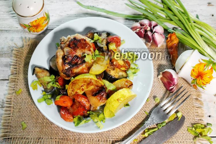 Фото Курица с баклажанами и кабачками