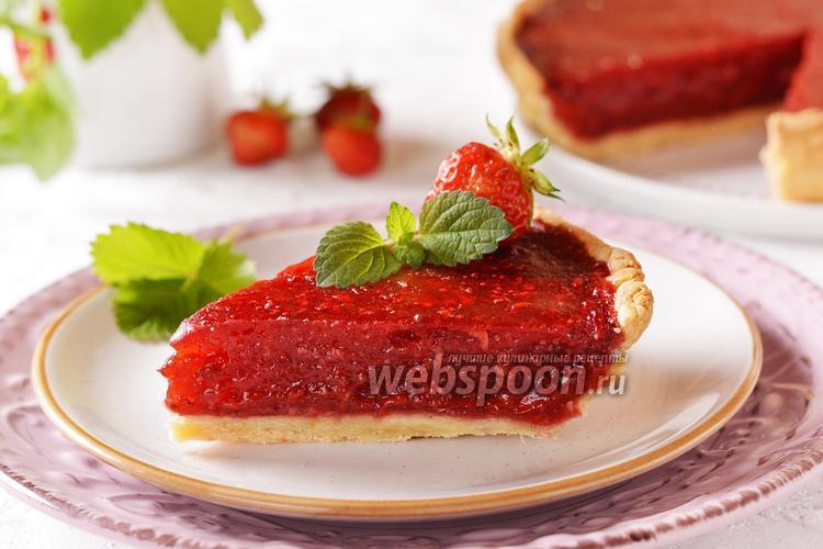 Фото Клубничный тарт