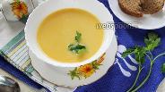 Фото рецепта Тыквенный суп-пюре для детей