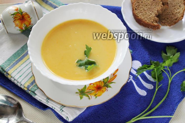 Фото Тыквенный суп-пюре для детей