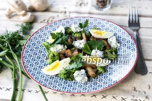 Тёплый салат с брокколи и грибами