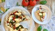 Фото рецепта Пирог с овощами и рикоттой