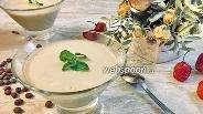 Фото рецепта Кофейный десерт с агар-агаром