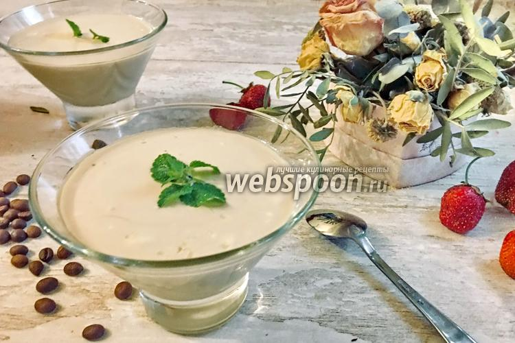 Фото Кофейный десерт с агар-агаром