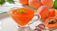 Фото рецепта Абрикосовый соус к мясу