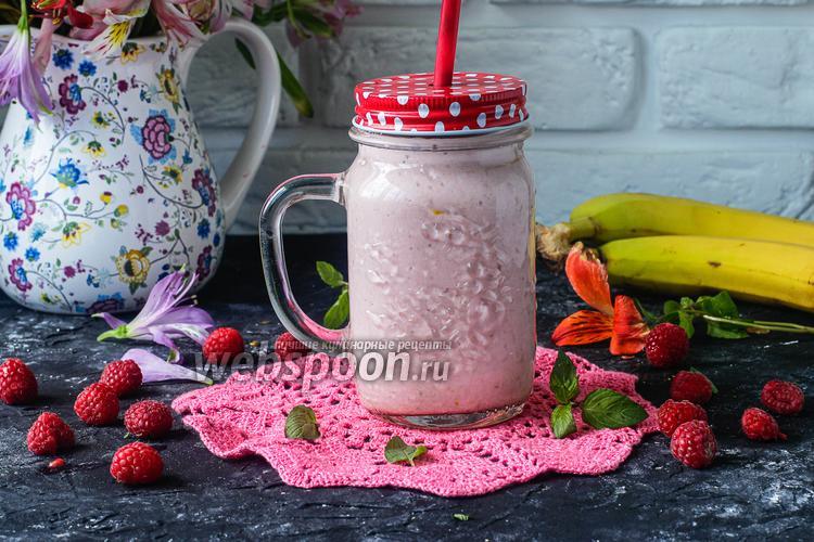 Фото Смузи с малиной и кокосовым молоком