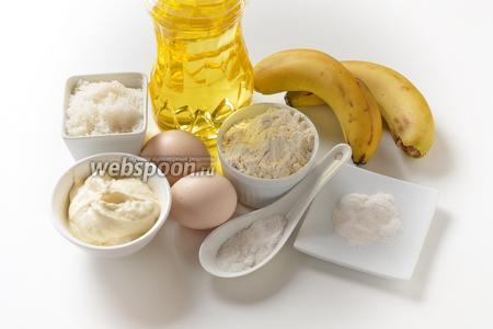 Для работы нам понадобятся бананы, яйца, сметана, сахар, соль, разрыхлитель, подсолнечное масло, мука.