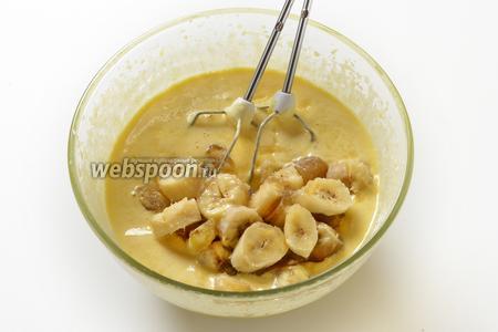 3 банана очистить, нарезать кружочками и лопаткой вмешать в тесто.