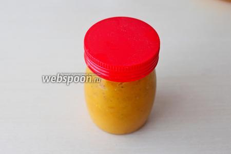 Переложите готовую горчицу в чистую баночку и закупорьте крышкой. Выход — 1 баночка 250 мл. Хранить в холодильнике до 2-х недель.
