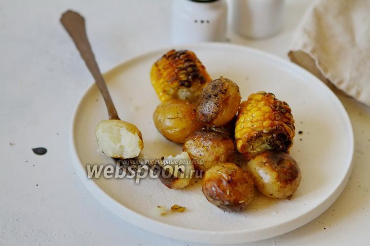 Фото Молодой картофель запеченный с кукурузой