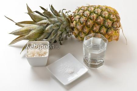 Для работы нам понадобится ананас, вода, сахар, лимонная кислота.