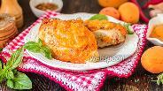 Фото рецепта Куриные грудки с абрикосовой глазурью