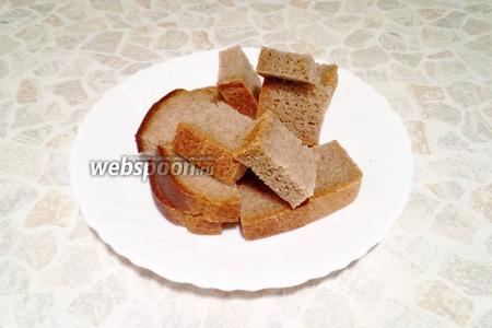 Хлеб (2 куска) режем на одинаковые кусочки среднего размера.