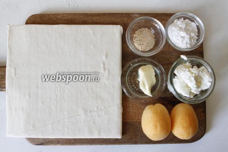 Для приготовления вам понадобится слоёное тесто бездрожжевое, абрикосы, творожный сыр, сливочное масло, сахар коричневый, сахарная пудра.