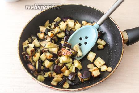 В сковороде накалите 1 столовую ложку оливкового масла, выложите подготовленный баклажан и обжарьте его до румяности.