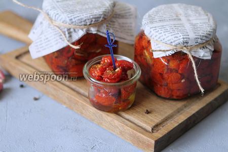 Вяленые помидоры с чесноком и прованскими травами в духовке