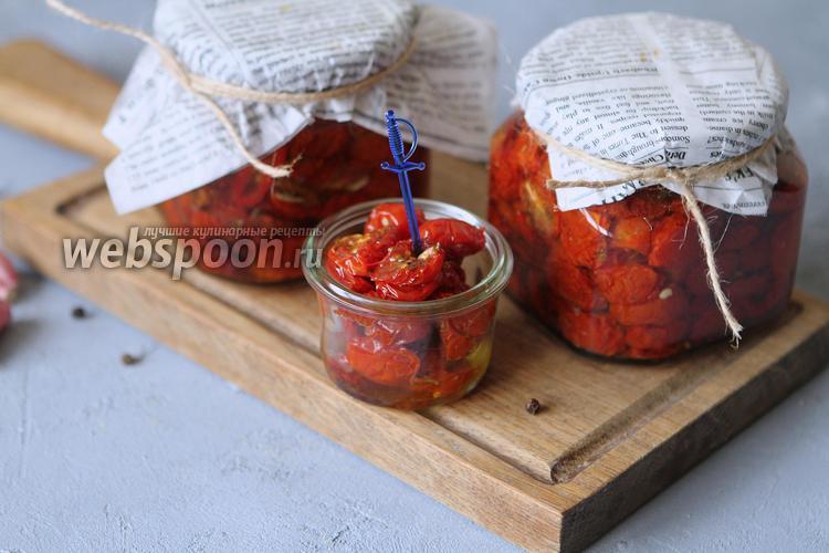 Фото Вяленые помидоры с чесноком и прованскими травами в духовке