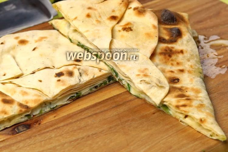 Фото Лаваш с сыром Сулугуни на решётке. Видео-рецепт