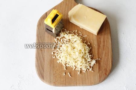 Двойной омлет с помидорами, зеленью и сыром - рецепт пошаговый с фото