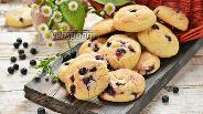 Фото рецепта Печенье с черникой