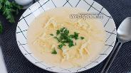 Фото рецепта Сырный крем-суп