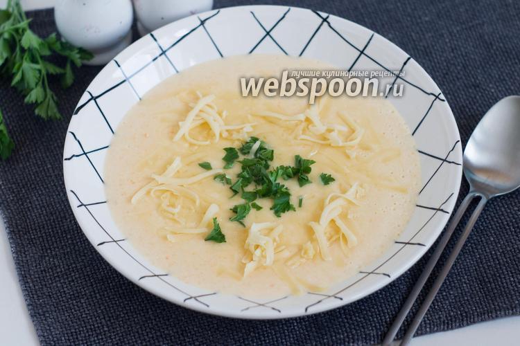 Фото Сырный крем-суп