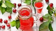 Фото рецепта Вишнёвый сок на зиму