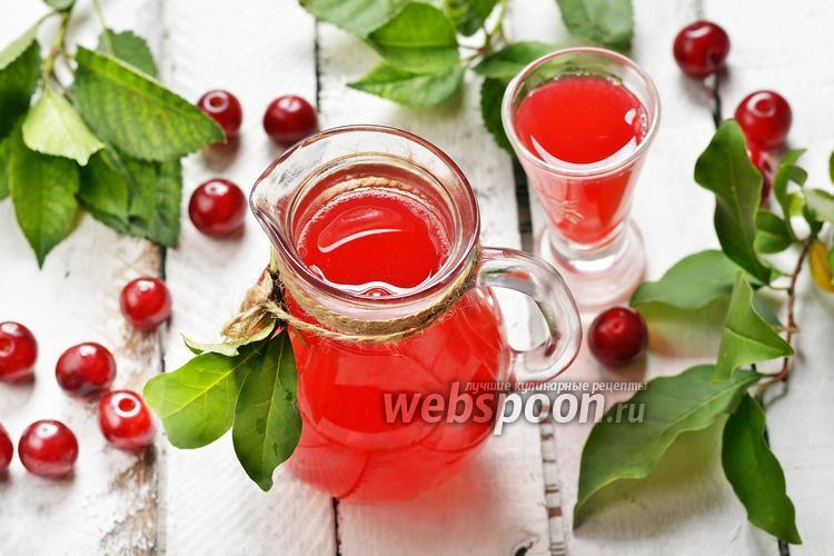 Фото Вишнёвый сок на зиму