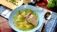Фото рецепта Суп из свинины на кости с сельдереем