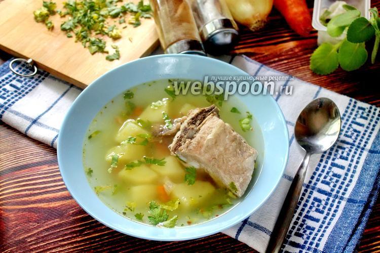 Фото Суп из свинины на кости с сельдереем