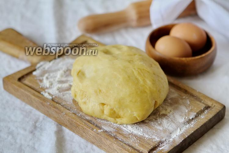 Фото Сдобное тесто на сухих дрожжах и сливках