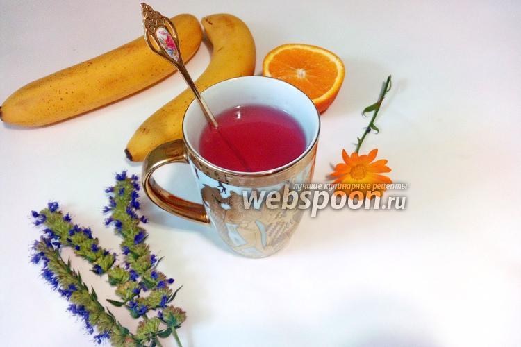 Фото Чай из листьев чёрной смородины с апельсином