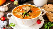 Фото рецепта Суп с курицей и баклажанами