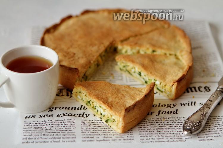 Фото Пирог из сдобного теста с зелёным луком и яйцом