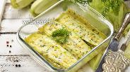 Фото рецепта Кабачки с сыром в микроволновке