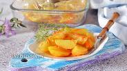 Фото рецепта Картофель в микроволновке в пакете