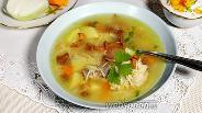 Фото рецепта Грибной суп с лисичками и вермишелью