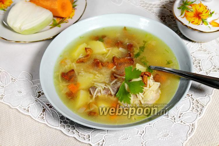 Фото Грибной суп с лисичками и вермишелью
