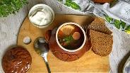 Фото рецепта Солянка сборная мясная в горшочках