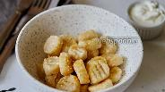 Фото рецепта Ленивые творожные вареники с пшеничной и цельнозерновой мукой