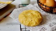 Фото рецепта Тесто бризе по рецепту Мишель Ру