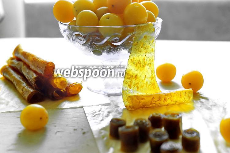 Фото Пастила из жёлтой алычи без сахара