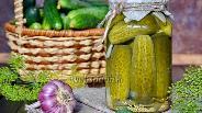 Фото рецепта Маринованные огурцы с листом смородины и с зёрнами горчицы