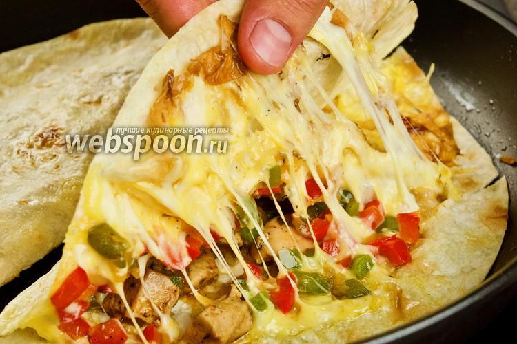 Фото Кесадилья из лаваша с курицей. Видео-рецепт